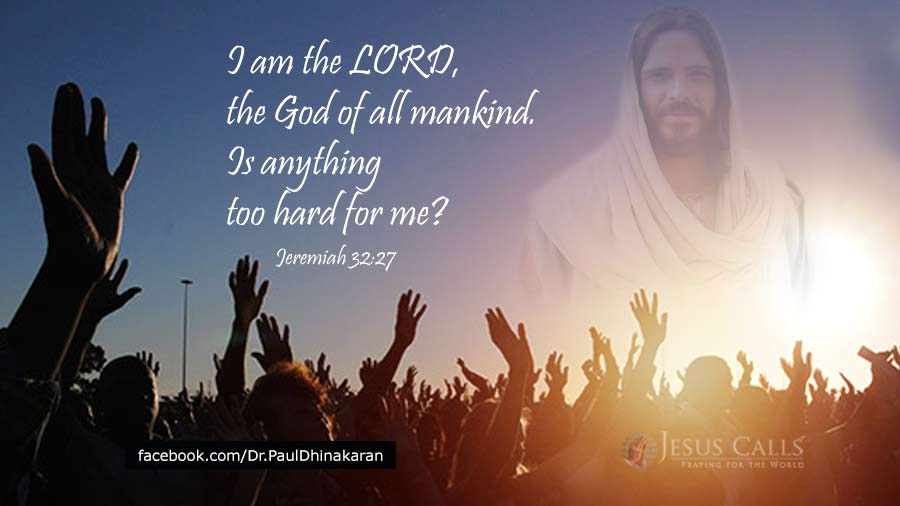 Today's Promise 15-08-2017 Jeremiah 32:27