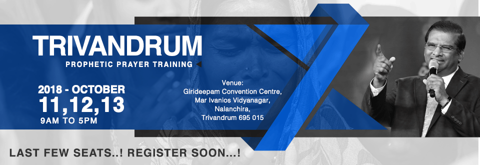 Trivandrum Prophetic Prayer Training