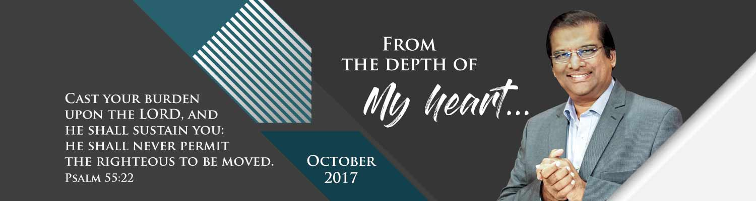 Depth of my Heart October 2017