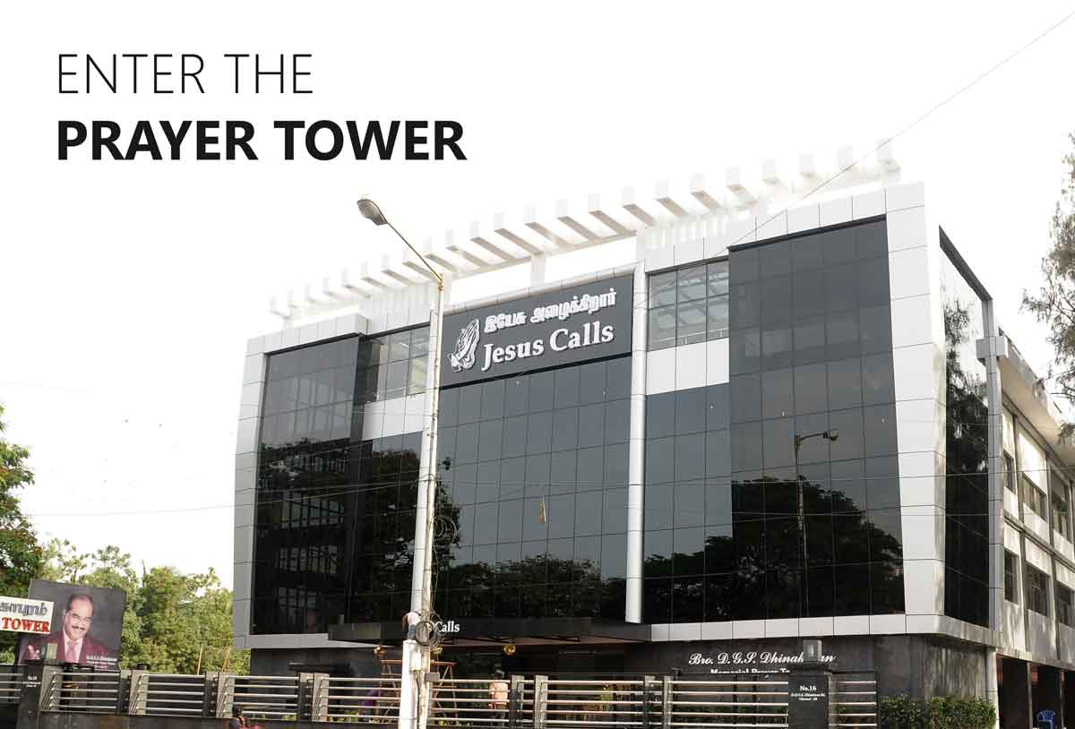 Image result for prayer towers in india photos