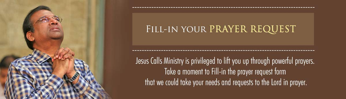Prayer Request Form | Prayer Request Jesus Calls