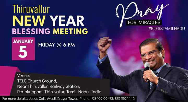 Thiruvallur New Year Blessing Meeting