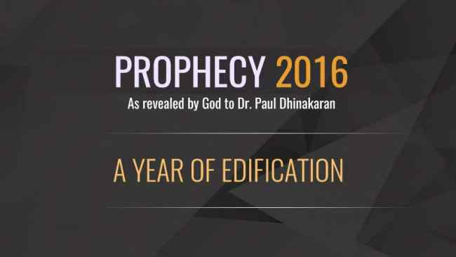 Prophecy of the year 2017