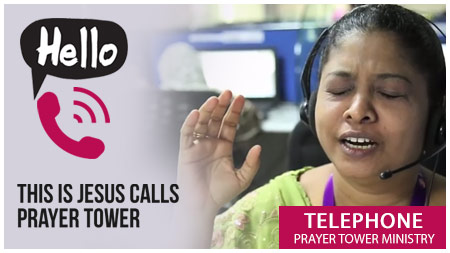 Jesus Calls Telephone Prayer Tower